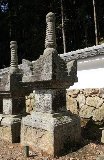 徳源院(とくげんいん)宝篋印塔-14(宗綱 墓)