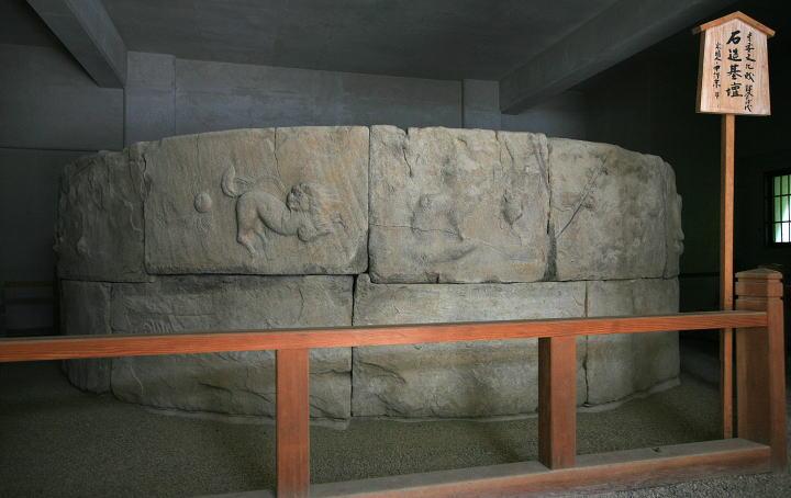 新大仏寺(しんだいぶつじ)本尊石造台座